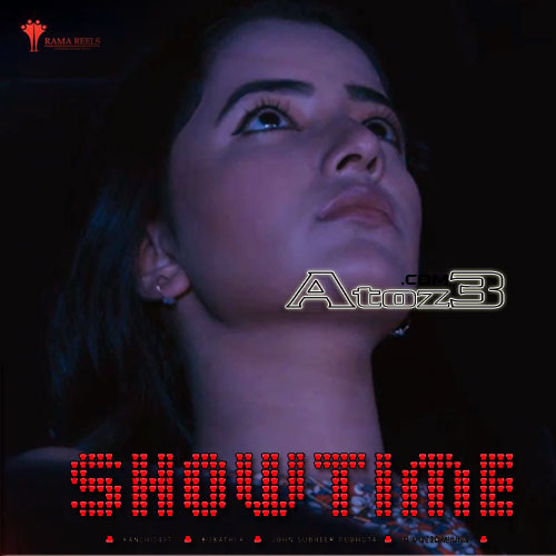 Show Time,Show Time Movie ,Show Time Songs,Show Time First Look Posters,Show Time