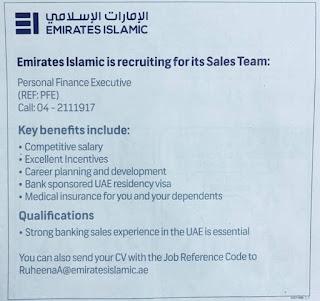 وظائف شاغرة فى بنك الإمارات الاسلامي عام 2018