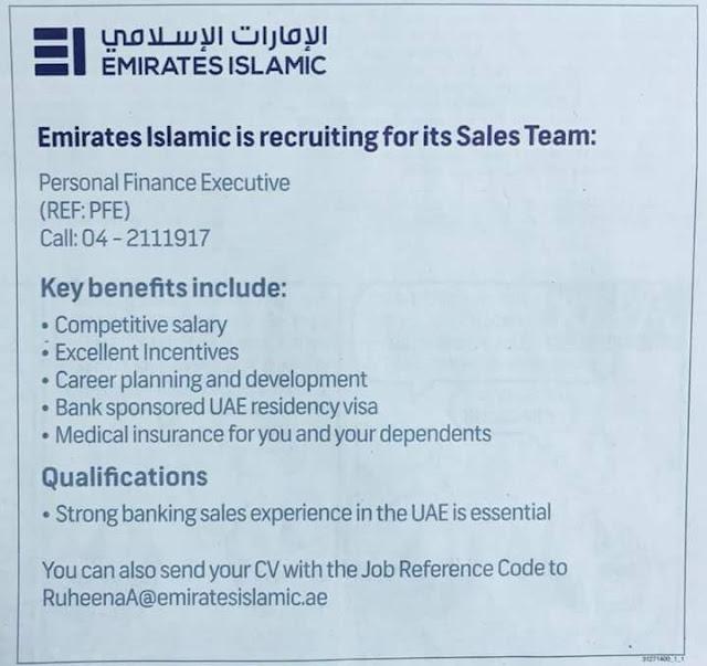 وظائف شاغرة فى بنك الإمارات الاسلامي عام 2019