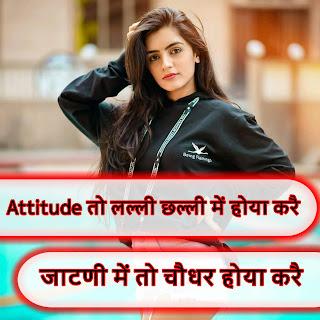 Jaatni Attitude status images