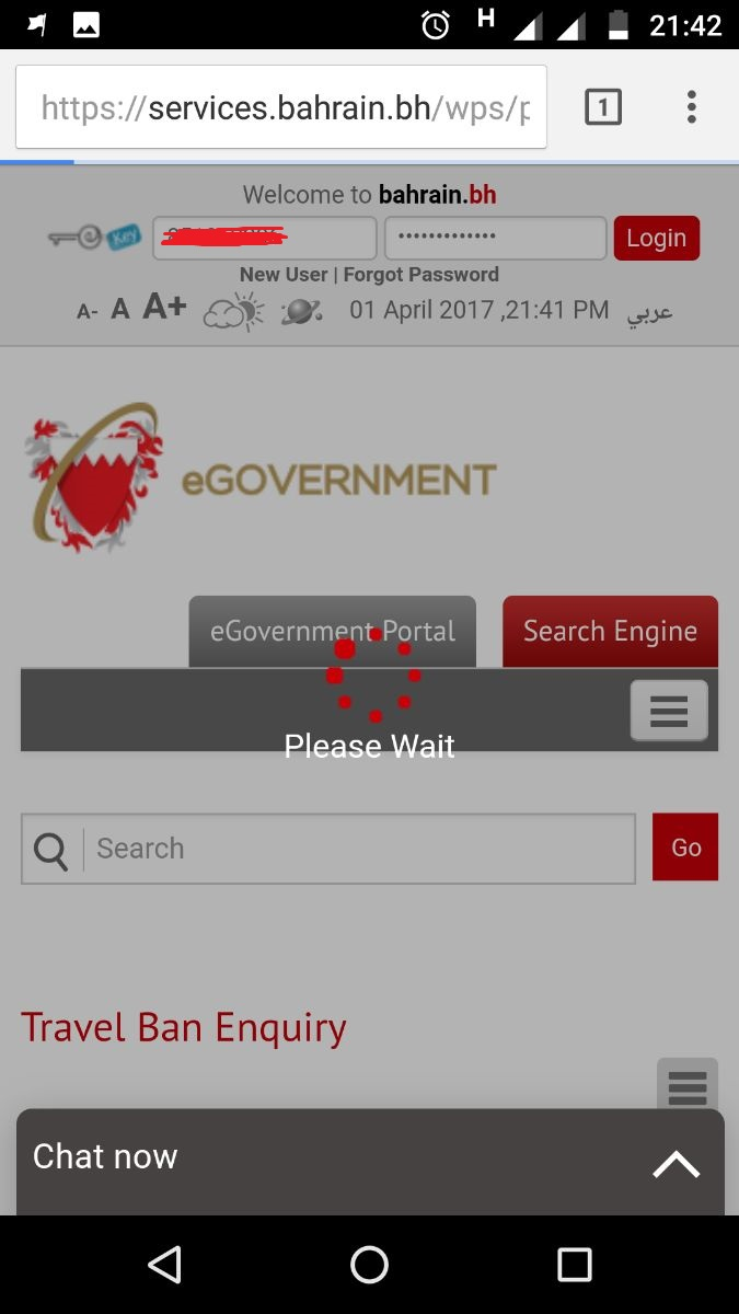 Travel ban in Bahrain: how to check online