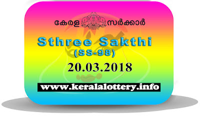 "keralalottery.info, ""kerala lottery result 20 3 2018 sthree sakthi SS 98"" 20 March 2018 Result, kerala lottery, kl result,  yesterday lottery results, lotteries results, keralalotteries, kerala lottery, keralalotteryresult, kerala lottery result, kerala lottery result live, kerala lottery today, kerala lottery result today, kerala lottery results today, today kerala lottery result, 20 3 2018, 20.3.20, kerala lottery result 20-03-2018, sthree sakthi lottery results, kerala lottery result today sthree sakthi, sthree sakthi lottery result, kerala lottery result sthree sakthi today, kerala lottery sthree sakthi today result, sthree sakthi kerala lottery result, sthree sakthi lottery SS 98 results 20-3-2018, sthree sakthi lottery ss 98, live sthree sakthi lottery ss-98, sthree sakthi lottery, 20/03/2018 kerala lottery today result sthree sakthi, sthree sakthi lottery SS-98 20/3/2018, today sthree sakthi lottery result, sthree sakthi lottery today result, sthree sakthi lottery results today, today kerala lottery result sthree sakthi, kerala lottery results today sthree sakthi, sthree sakthi lottery today, today lottery result sthree sakthi, sthree sakthi lottery result today, kerala lottery result live, kerala lottery bumper result, kerala lottery result yesterday, kerala lottery result today, kerala online lottery results, kerala lottery draw, kerala lottery results, kerala state lottery today, kerala lottare, kerala lottery result, lottery today, kerala lottery today draw result, kerala lottery online purchase, kerala lottery online buy, buy kerala lottery online"