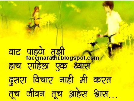 Images Of Sad Boy Marathi Love Calto