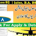 Civil Aviation Authority Jobs 2018 ( Vacancies 92 ) Aerodrome Fire Fighters & Others CAA Latest