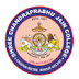 Shree Chandraprabhu Jain College, Chennai, Wanted Assistant Professor Plus Non-Faculty