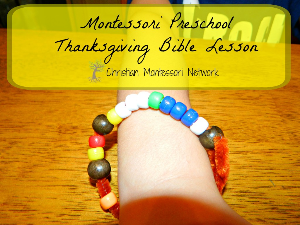 Thanksgiving Activities And Printables Learn Amp Play Link