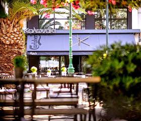 Kolonaki Coffee Shop Loutraki