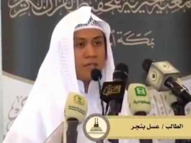 Ramai Dibahas Pemuda RI Jadi Imam Masjidil Haram, Ini Faktanya