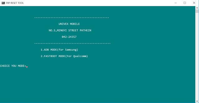 Samsung Qualcomm FRP Tool 2018 Free Download
