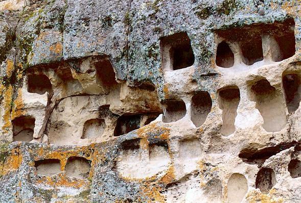 Peru to improve Otuzco archaeological site for tourism