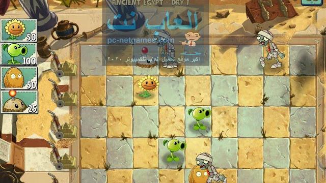 تحميل لعبة النباتات ضد الزومبى 2 للكمبيوتر من ميديا فاير