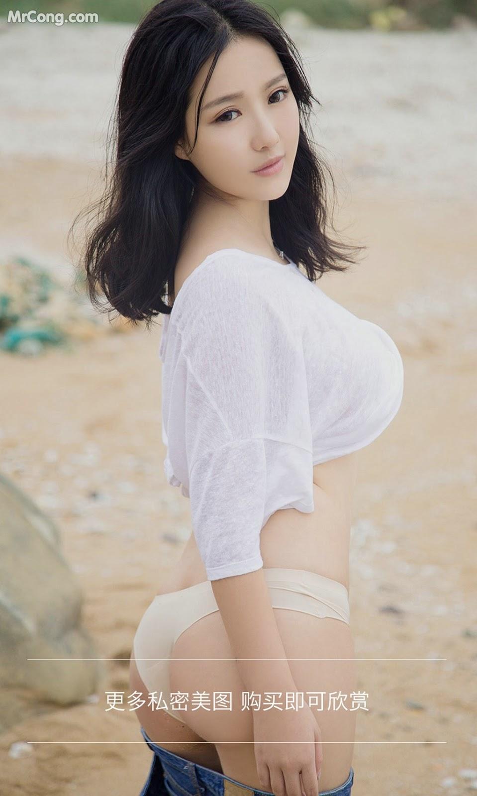 Image UGIRLS-Ai-You-Wu-App-No.864-Ni-Ye-Teng-MrCong.com-009 in post UGIRLS – Ai You Wu App No.864: Người mẫu Ni Ye Teng (倪叶藤) (40 ảnh)