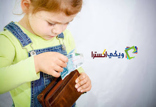 كيفية علاج داء السرقة عند الاطفال