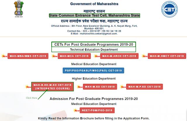 सीईटी 2019 पंजीकरण फॉर्म - CET 2019 Registration Form