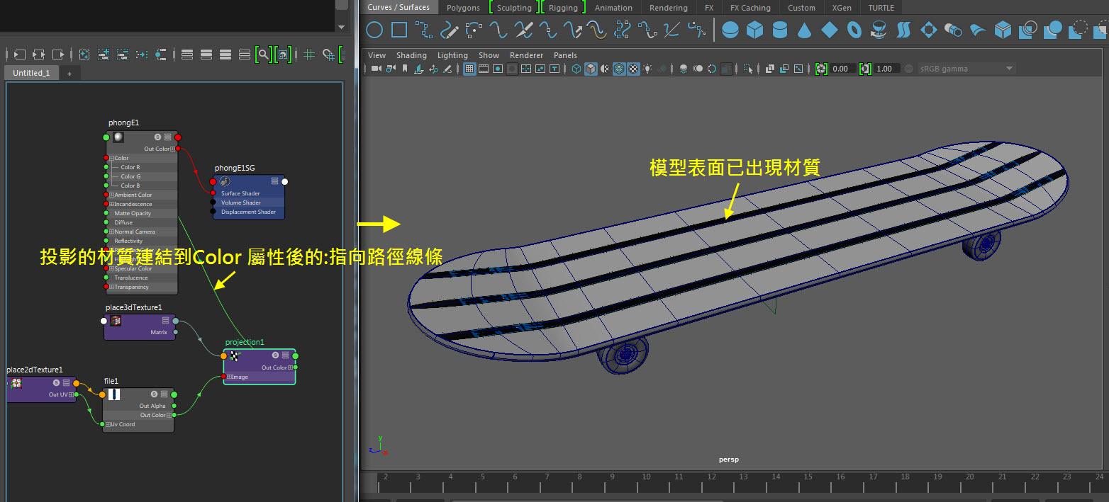 skateboard mapping 10