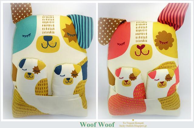 Σκυλάκι μαξιλάρι, διακοσμητικό για παιδικό δωμάτιο