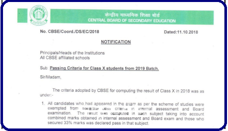 CBSE relaxes passing criteria for Class 10 students | CBSE Passing Result Criteria for Class X Students | cbse-relaxes-passing-result-criteria-for-class-x-secondary-education From next year, the students need to get a minimum of 33 per cent marks in theory and practical combined to declare pass in the subject/2018/10/cbse-relaxes-passing-result-criteria-for-class-x-secondary-education.html