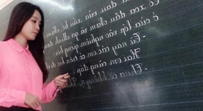 Teaching Vietnamese