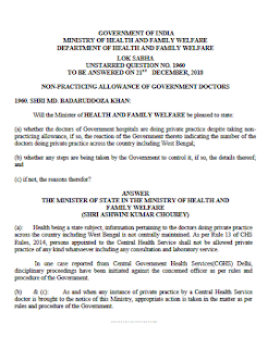 non-practicing-allowance-of-government-doctors