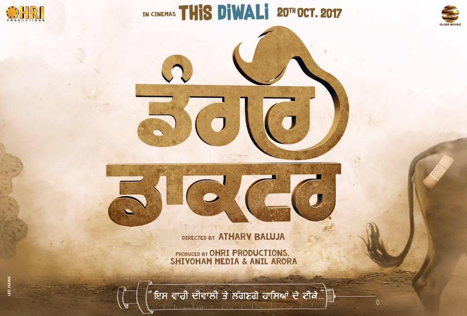 Ravinder Grewal Sharma next upcoming punjabi movie Dangar Doctor first look, Poster of download first look Poster, release date