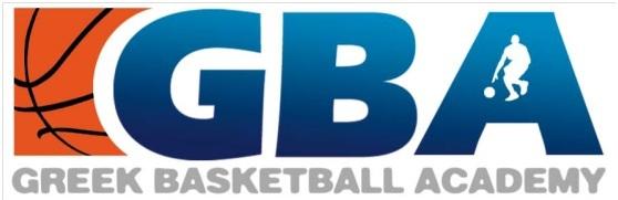 Λήξη προπονήσεων το Σάββατο για τις ακαδημίες της GBA