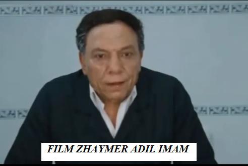 film zhaymer gratuitement