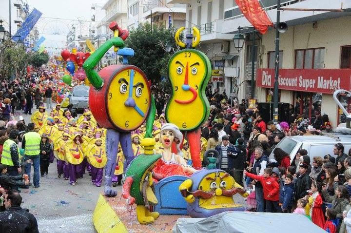 Loutraki Carnival