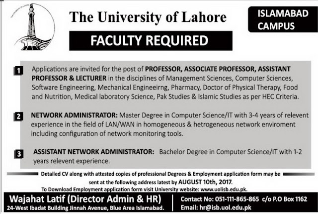 Jobs in The University of Lahore Islamabad Campus