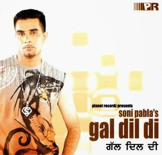 Narazgi khan saab mp3 song download mr jatt | Narazgi Khan