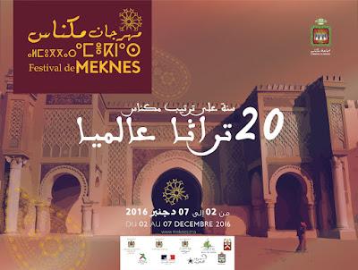 MEKNES Fête 20 ans de classification comme patrimoine mondial