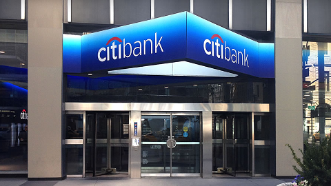 Entrée Citibank