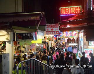 台北士林夜市