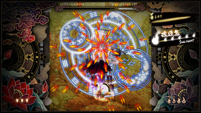 Digerati & Deerfarm Shikhondo - Soul Eater  video game
