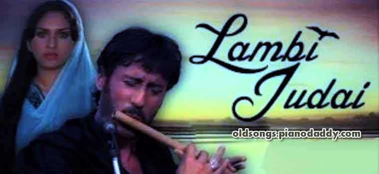 Lambi Judai (Hero) Piano Notes