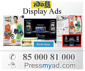 SAKSHI NEWSPAPER ADS |CLASSIFIED ADS BOOKING HYDERABAD