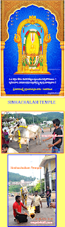 Tradition to donate Cows or Ox at Simhachalam Temple Goshala
