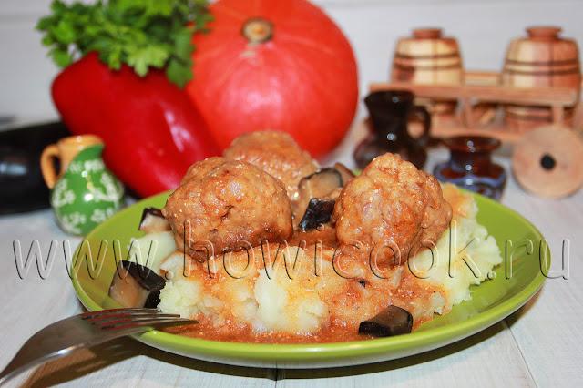 рецепт мясных тефтелей с грибами