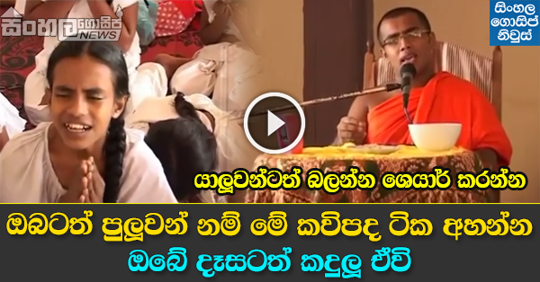 You will cry after watching this Kavi Bana video