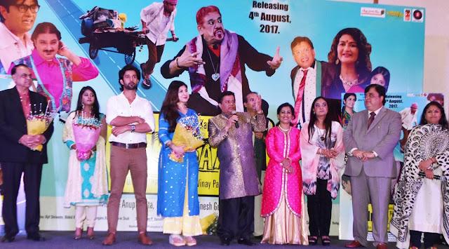 mister-kabadi-music-launch-mumbay