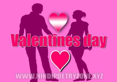 Valentines day Ideas 2019 Latest