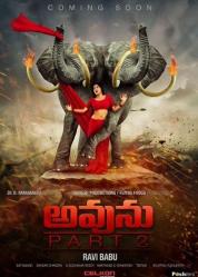 Avunu 2 (2015) Telugu DVDRip 700MB