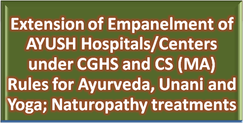 extension-of-empanelment-of-ayush-hospital-paramnews