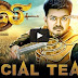 Puli Tamil Movie Official Teaser Released