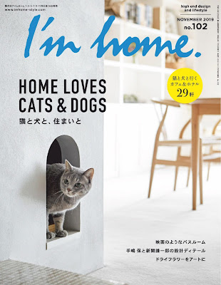 I'm home No.102 zip online dl and discussion