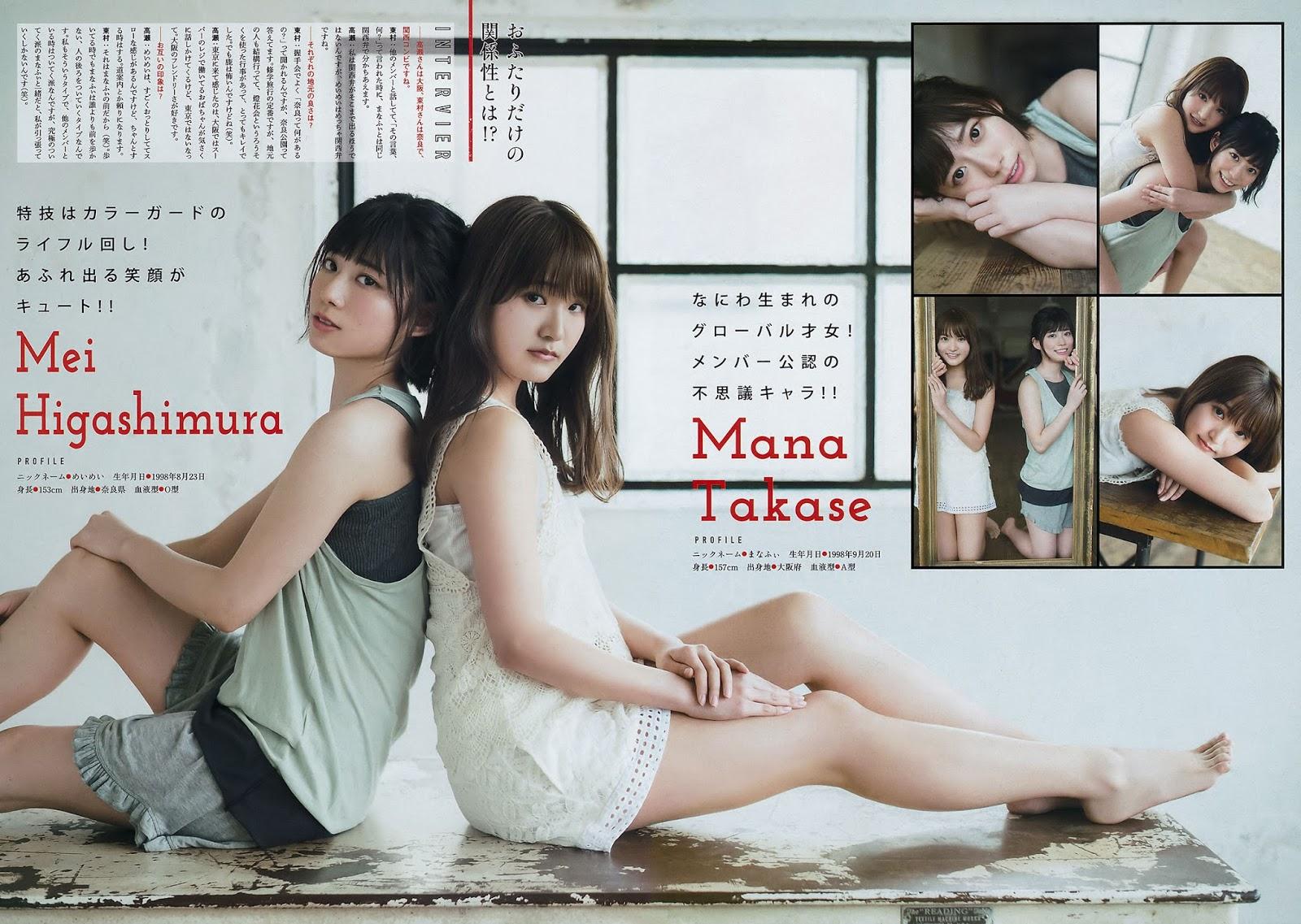 Takase Mana 高瀬愛奈, Higashimura Mei 東村芽依, Young Magazine 2018 No.19 (週刊ヤングマガジン 2018年19号)