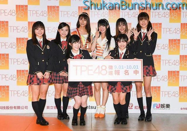Member TPE48 Generasi Pertama 1st Generation