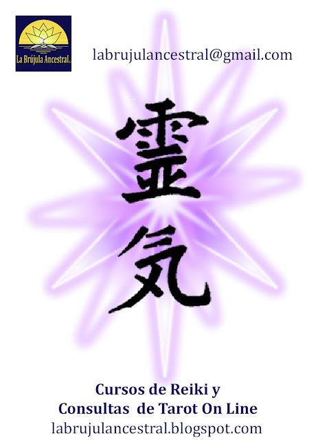 Reiki en japonés