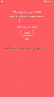 تطبيق سويفل Swvl للنقل الجماعي