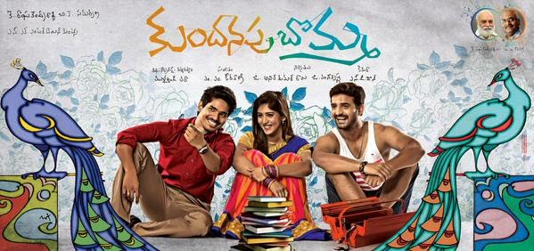 Kundanapu Bomma First Look Poster out