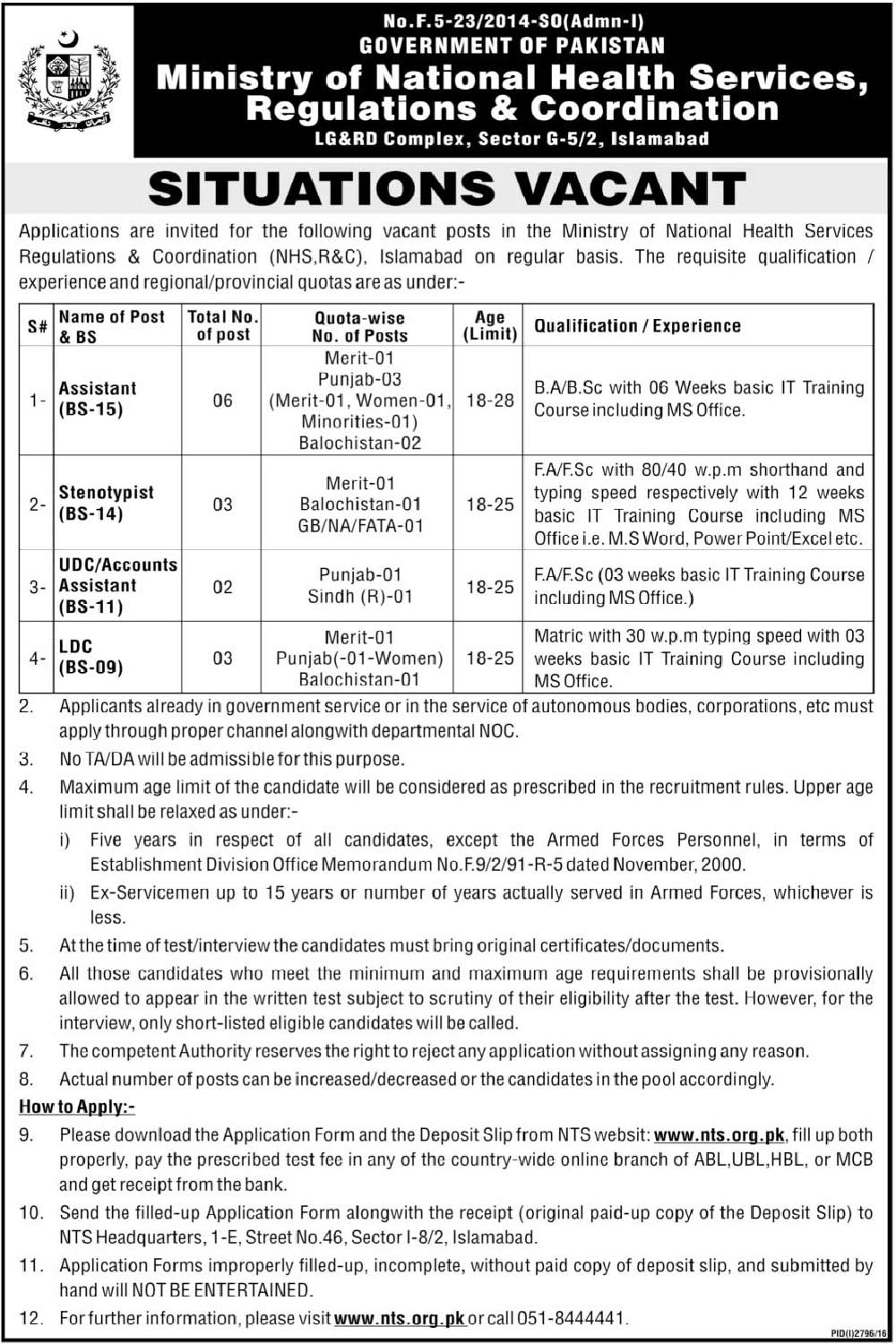 Ministry of National Health Services Regulations and Coordination Jobs